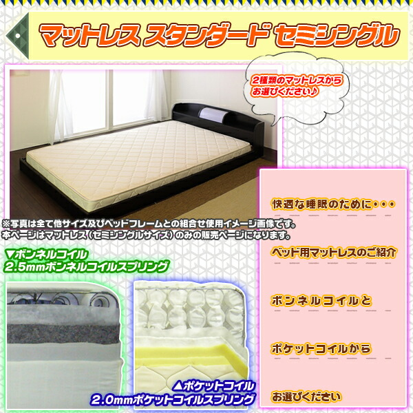 ベッドマット スプリングマットレス セミシングル サイズ ベッド用マットレス - aimcube画像2