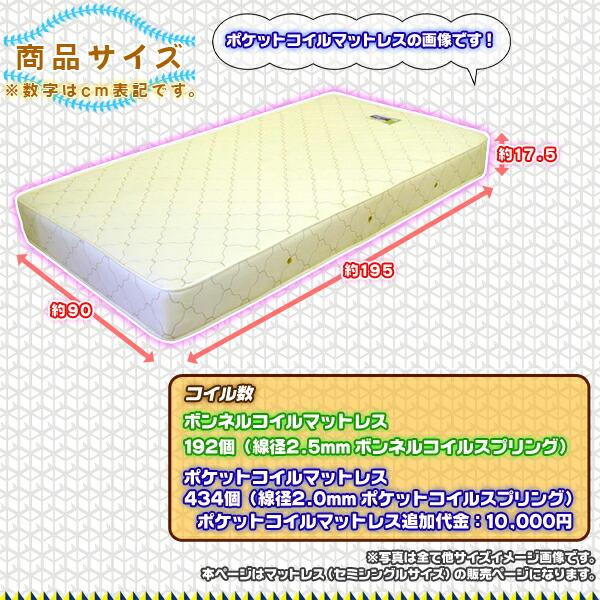 ベッドマット スプリングマットレス セミシングル サイズ ベッド用マットレス - aimcube画像4