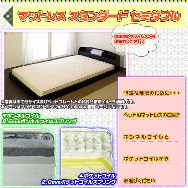 ベッドマット スプリングマットレス セミダブル サイズ ベッド用マットレス - aimcube画像2
