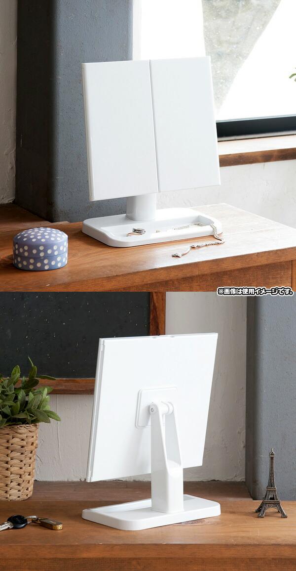 三面鏡 卓上ミラー メイクアップミラー 化粧鏡 角度調整OK 卓上 三面ミラー - エイムキューブ画像3