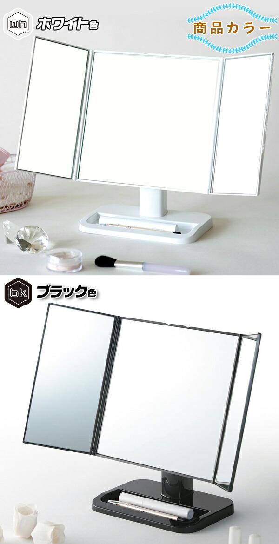 卓上 ミラー 鏡 三面鏡 - aimcube画像4