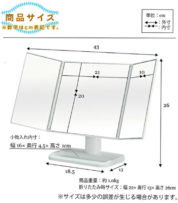 三面鏡 卓上ミラー メイクアップミラー 化粧鏡 角度調整OK 卓上 三面ミラー - エイムキューブ画像5