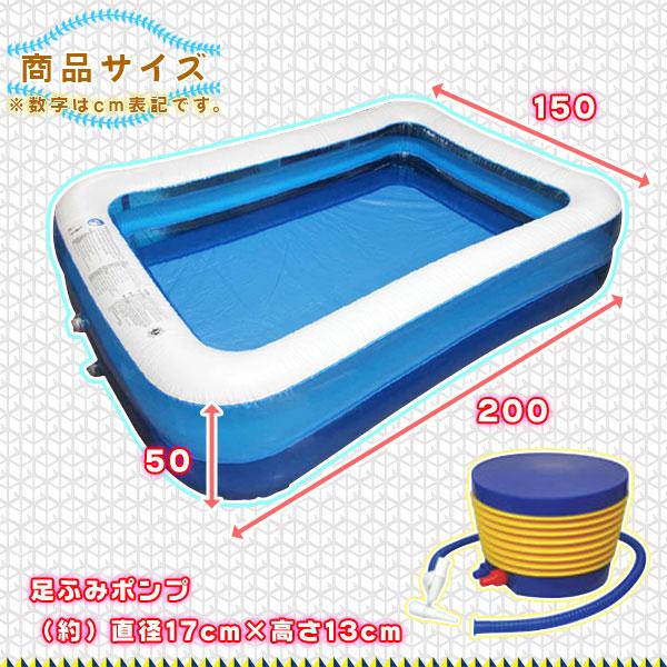 ビニールプール 子供用 ファミリープール 子ども用 バルコニープール プール 子供用プール 家庭用 - エイムキューブ画像5