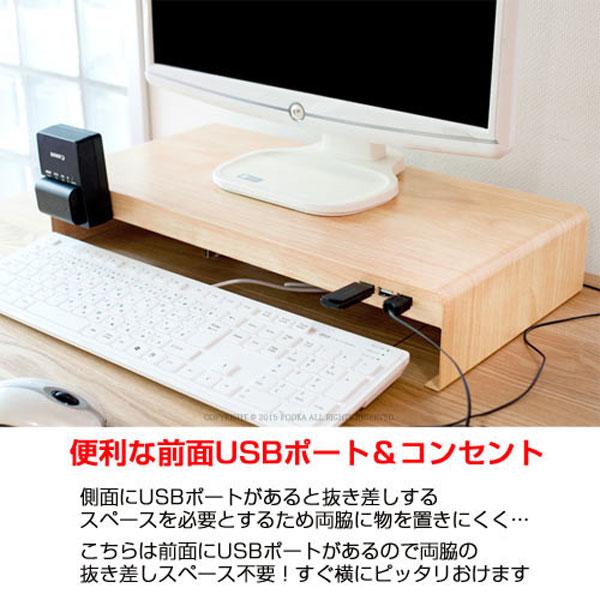 モニターラック USB電源付 幅58cm モニター台 モニタースタンド 卓上台 USBポート付 - エイムキューブ画像3