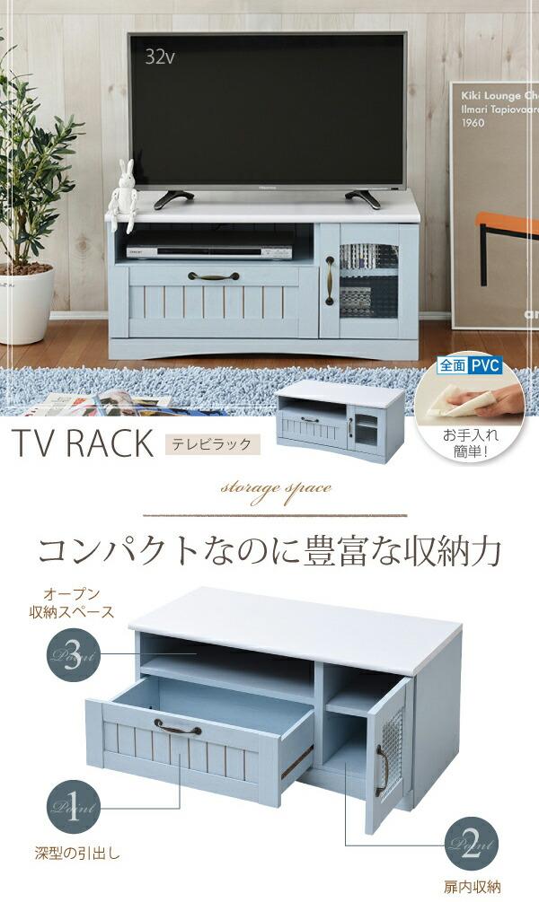 TVラック AVボード テレビラック 北欧風 フレンチカントリー テレビ台 - aimcube画像2