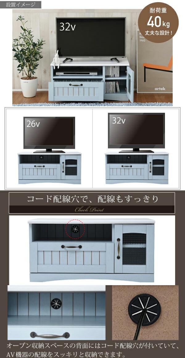 """TVラック AVボード テレビラック 北欧風 フレンチカントリー テレビ台 - aimcube画像6"""" /> </p>  <p class="""