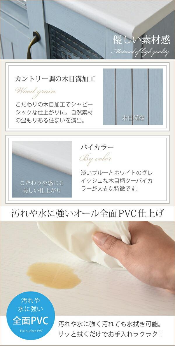 """TVラック AVボード テレビラック 北欧風 フレンチカントリー テレビ台 - aimcube画像8"""" /> </p>  <p class="""
