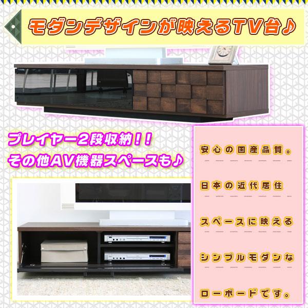 テレビ 台 テレビラック TV台 ☆ モダンデザイン テレビ台 幅90cm ラック - aimcube画像2