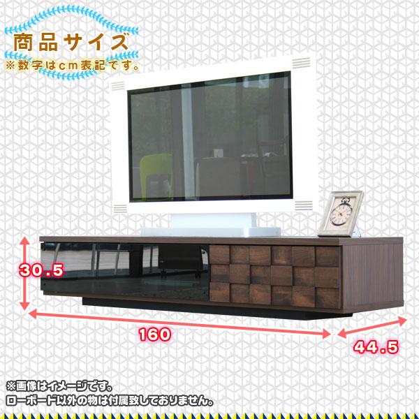 テレビ 台 テレビラック TV台 ☆ モダンデザイン テレビ台 幅90cm ラック - aimcube画像4