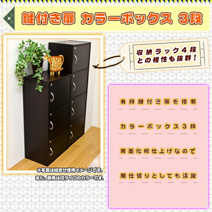 本棚 収納 棚 整理棚 収納 ラック 背面化粧仕上げ 本 収納 ラック 電話台 FAX台 - aimcube画像2
