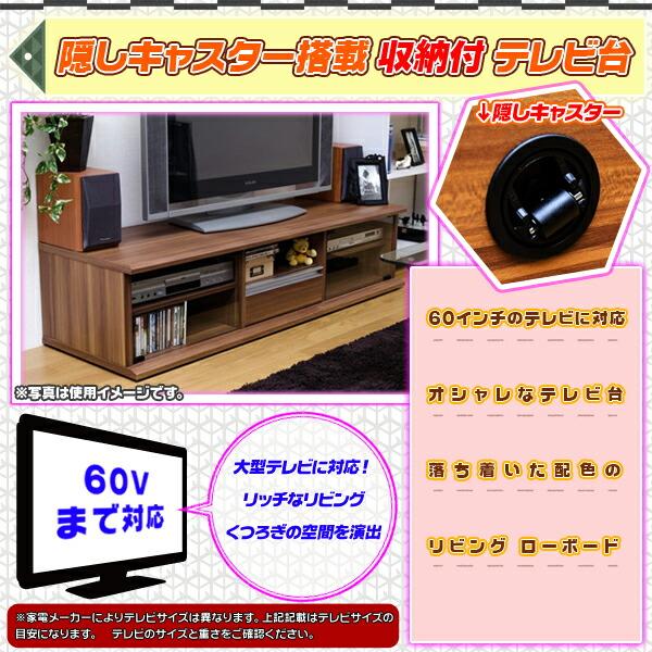 テレビ 台 テレビラック TV台 隠しキャスター付 テレビ台 可動棚 大型テレビ - aimcube画像2