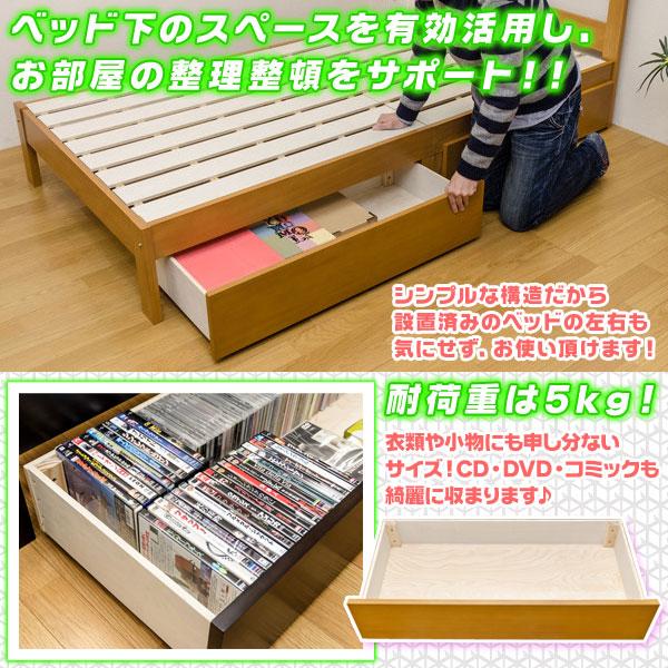 ベッド用引き出し 同色2個セット ベッド下 収納 引き出し木製 木製 ベッド下 整理整頓 引出し - エイムキューブ画像3