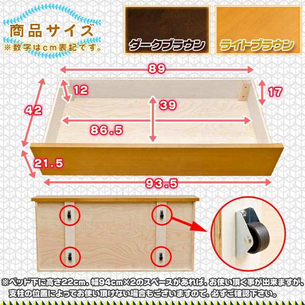 収納ケース 収納ボックス シングルベッド ☆ キャスター付 収納 ベッド用 キャスター付 - aimcube画像4