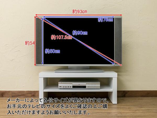 テレビボード 幅79.5cm TVボード テレビ台 ローボード TV台 オープンラック 幅 約80cm AVボード - エイムキューブ画像3