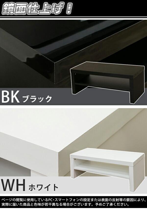 シンプル テレビ台 TVラック AVラック 鏡面仕上げ ロータイプ テレビ台 シンプルデザイン - aimcube画像4