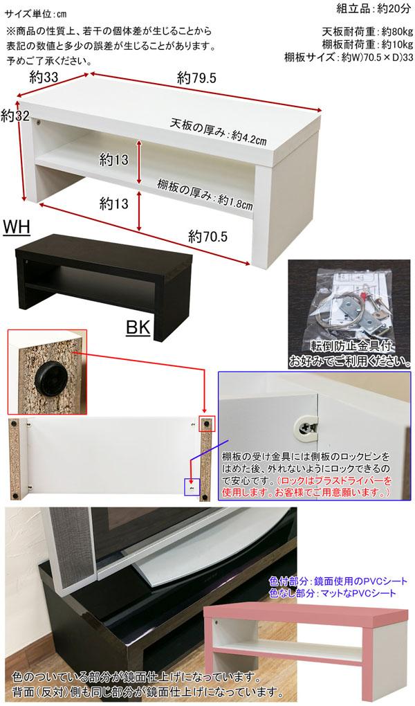 テレビボード 幅79.5cm TVボード テレビ台 ローボード TV台 オープンラック 幅 約80cm AVボード - エイムキューブ画像5