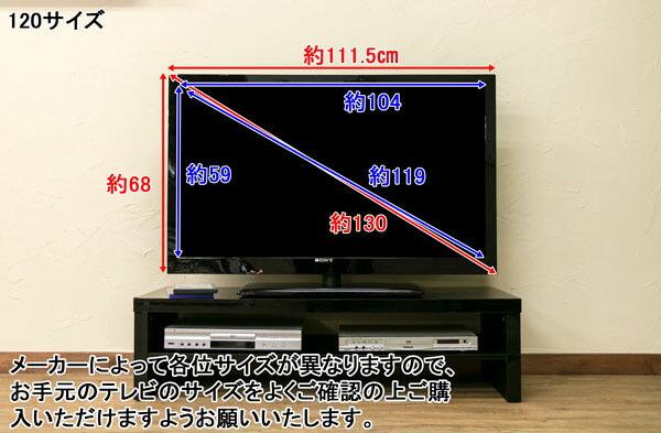 テレビボード 幅120cm TVボード テレビ台 ローボード TV台 オープンラック 幅 120cm AVボード - エイムキューブ画像3