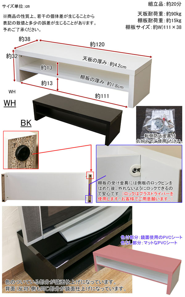 テレビボード 幅120cm TVボード テレビ台 ローボード TV台 オープンラック 幅 120cm AVボード - エイムキューブ画像5