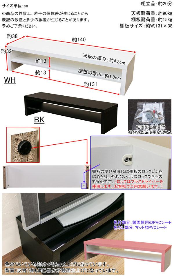 テレビボード 幅140cm TVボード テレビ台 ローボード TV台 オープンラック 幅 140cm AVボード - エイムキューブ画像5