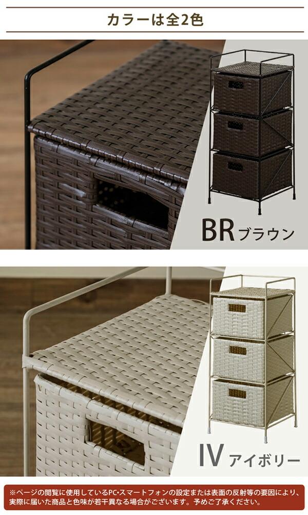 ラタン調 収納ラック3段 通気性 良い タオルラック 洗面所ラック おもちゃ箱 タオル 下着 収納 - エイムキューブ画像5