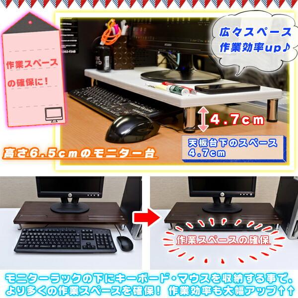ディスプレイ用ラック 卓上ラック 天板下高さ4.7cm モニター用 ラック モニター用 台 - aimcube画像2