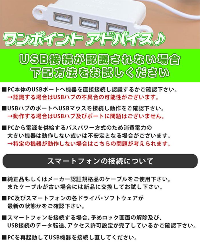 USB付 モニターラック 幅58cm モニター台 モニタースタンド モニター用 ラック モニター用 - エイムキューブ画像5