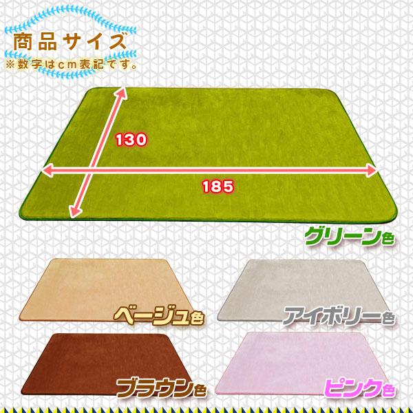 ラグ じゅうたん ホットカーペット対応 丸洗いOK 5色展開 ラグマット お手入れ簡単 - aimcube画像4