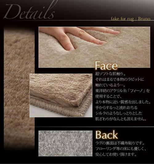 床暖房対応 ホットカーペット対応 ラグ 国産絨毯 - aimcube画像2