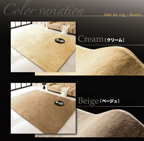 床暖房対応 ホットカーペット対応 ラグ 国産絨毯 - aimcube画像4