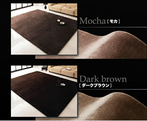 日本製 ラグ 4.5帖用 絨毯 床暖対応 - エイムキューブ画像5