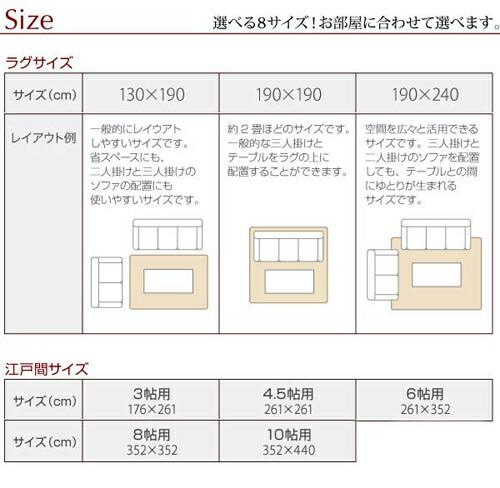 床暖房対応 ホットカーペット対応 ラグ 国産絨毯 - aimcube画像6