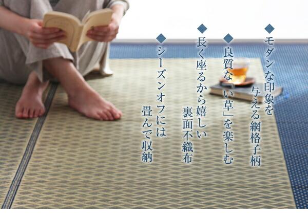 裏面不織布 ラグ カーペット 格子模様 節電対策 モダンデザイン ラグ じゅうたん - aimcube画像2