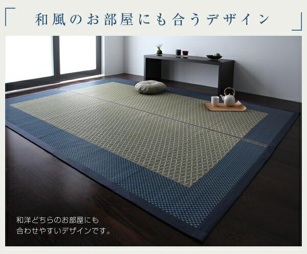 モダン い草 ラグ 幅176cm × 230cm 絨毯 天然エアコン 浄化作用 - エイムキューブ画像5