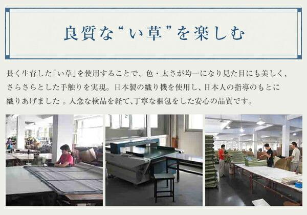 モダン い草 ラグ 幅176cm × 230cm 絨毯 天然エアコン 浄化作用 - エイムキューブ画像7