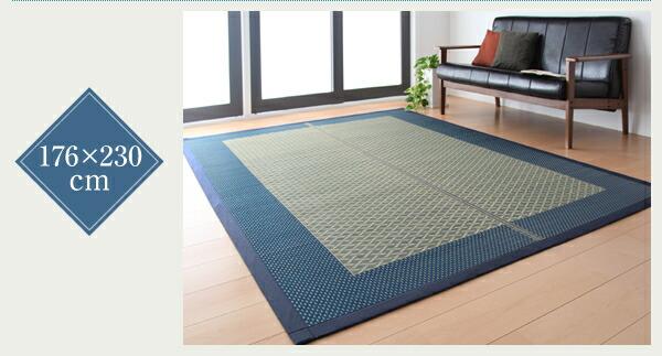 モダン い草 ラグ 幅176cm × 230cm 絨毯 天然エアコン 浄化作用 - エイムキューブ画像11
