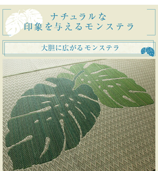 モダン い草 ラグ 幅191cm × 191cm 絨毯 天然エアコン 浄化作用 - エイムキューブ画像3