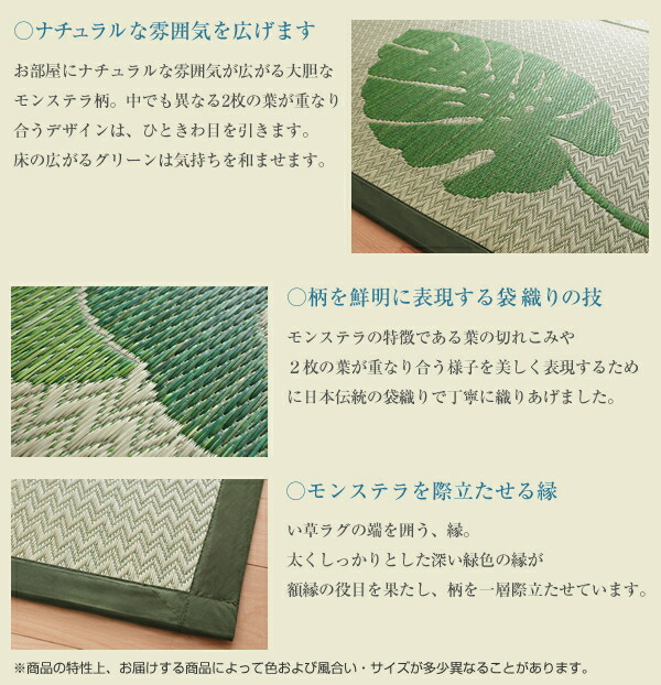裏面不織布 ラグ カーペット 格子模様 節電対策 モダンデザイン ラグ じゅうたん - aimcube画像4