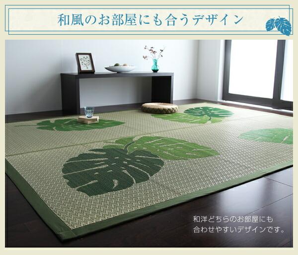 モダン い草 ラグ 幅191cm × 191cm 絨毯 天然エアコン 浄化作用 - エイムキューブ画像5
