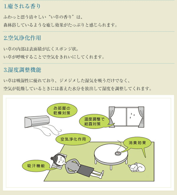 裏面不織布 ラグ カーペット 格子模様 節電対策 モダンデザイン ラグ じゅうたん - aimcube画像8