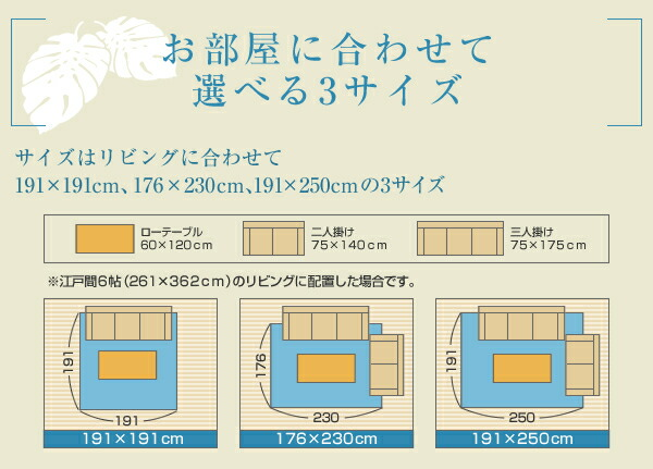 モダン い草 ラグ 幅191cm × 191cm 絨毯 天然エアコン 浄化作用 - エイムキューブ画像9