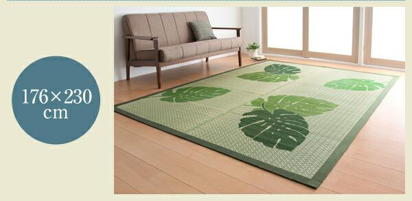 モダン い草 ラグ 幅191cm × 191cm 絨毯 天然エアコン 浄化作用 - エイムキューブ画像11