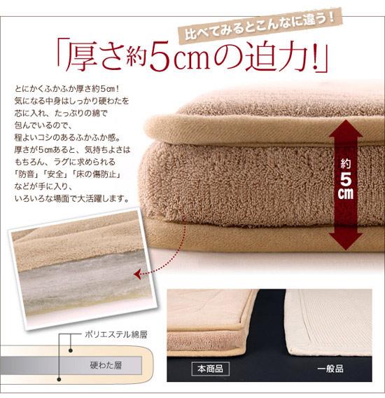 厚さ5cm!マイクロファイバーラグ190×190cm 床暖房対応マット 床暖対応ふかふかカーペット - エイムキューブ画像3