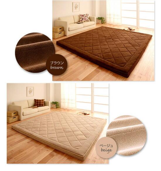 ホットカーペット対応 極厚絨毯 滑止付 厚手のラグマット - aimcube画像6