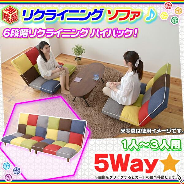 ソファーベッド シングル 幅182cm 2人掛け リクライニングソファ 3人掛け ソファベッド 寝心地 - エイムキューブ画像1