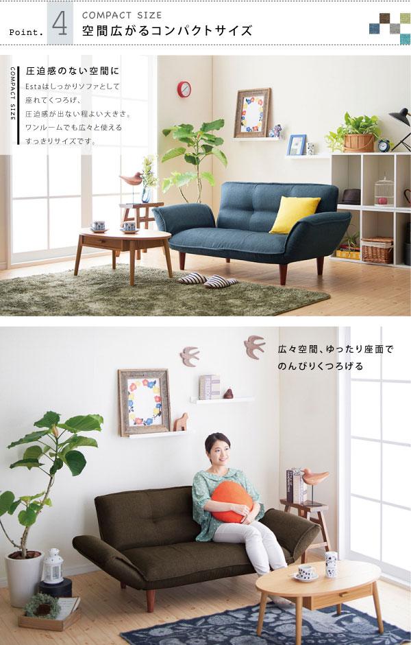 カウチソファ 2人用 イス 同色クッション2個付 二人掛 リクライニングソファ 2P - aimcube画像2