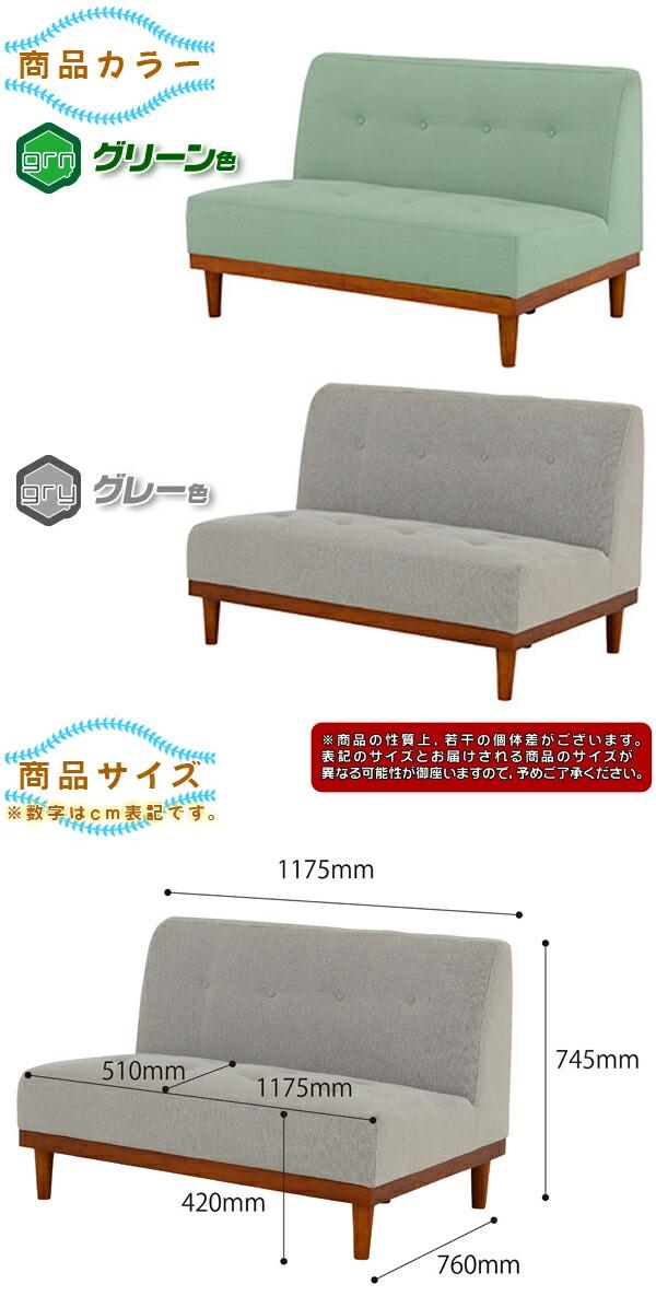 かわいい ローソファ 2人用 椅子 sofa 天然木脚 シンプルデザイン おしゃれな 2P - aimcube画像4
