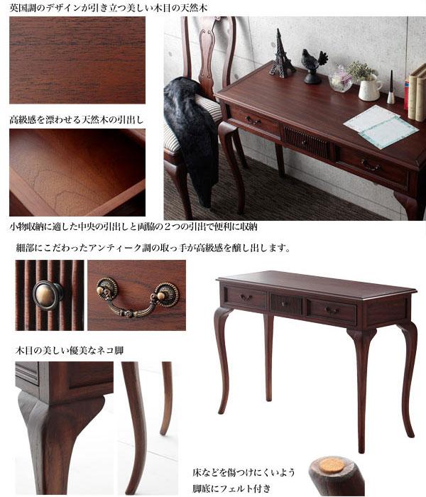 ディスプレーテーブル フラワーテーブル 花台 ネコ脚デザイン メモ用テーブル 電話台 お花置き台 - aimcube画像4