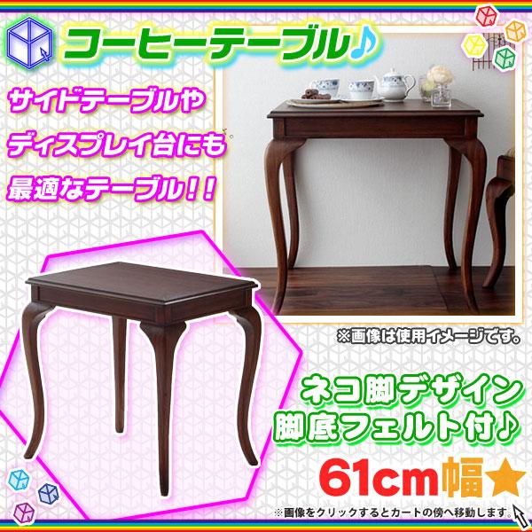 コンソールテーブル 書き物机 引出し付 花瓶台 飾り台 アンティーク調 エントランステーブル - エイムキューブ画像1