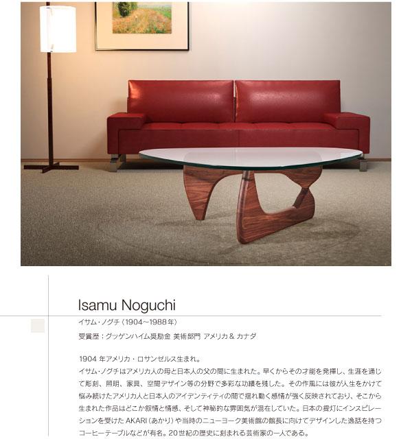 デザイナーズ  ガラステーブル 机 和モダン 天板19mm厚 オフィス カフェ リビング 和室 洋室 - aimcube画像2