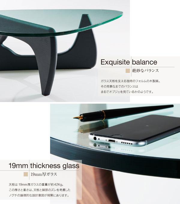 イサムノグチ ノグチテーブル コーヒーテーブル 天然木 テーブル デザイナーズ リプロダクト - エイムキューブ画像3